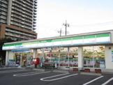 ファミリーマート 川口元郷店