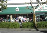 マルエツ 川口元郷店