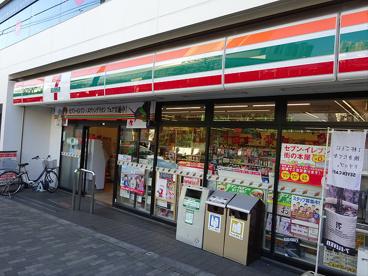 セブンイレブン渋谷オペラ通り店の画像1