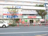 ココス21東戸塚店
