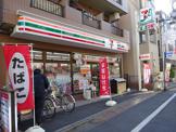 セブンイレブン渋谷本町二丁目店