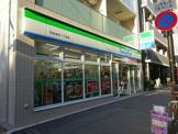 ファミリーマート 渋谷本町一丁目店