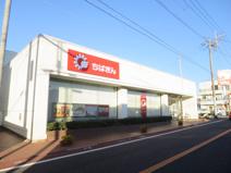 千葉銀行誉田支店