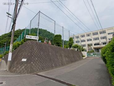 恩方第一小学校の画像2