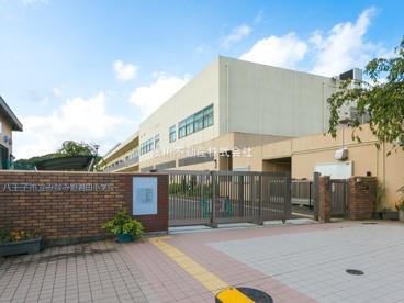 みなみ野君田小学校の画像1