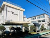浅川小学校