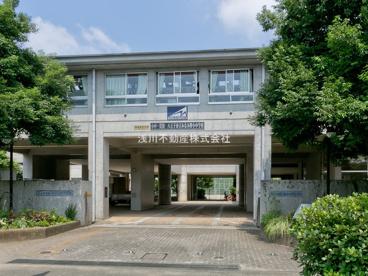 みなみ野中学校の画像1