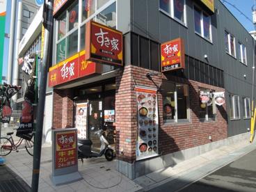 すき家 阪急伊丹店の画像1
