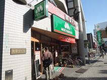 モスバーガー・阪急伊丹店