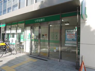 (株)りそな銀行 伊丹支店の画像1