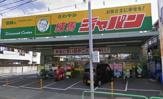 ジャパン住之江北島店