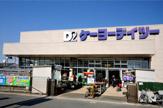 ケーヨーデイツー柏松ヶ崎店