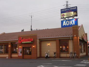 サイゼリヤ 柏松ケ崎店の画像1