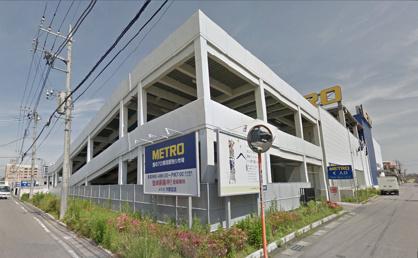 メトロ宇都宮店の画像1