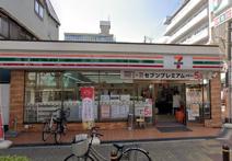 セブンイレブン大阪新今里4丁目店
