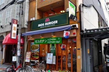 モスバーガー 西心斎橋店の画像1