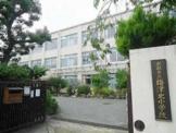 梅津北小学校