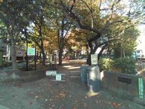 区立動坂公園