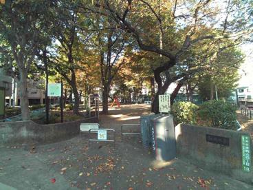 区立動坂公園の画像1