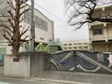 世田谷区立中丸小学校
