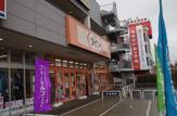 ザ・ダイソー「アクロス東神奈川店」