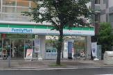 ファミリーマートセンター 北駅前店