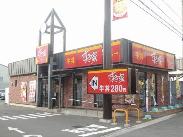 すき家 川崎南加瀬店の画像1