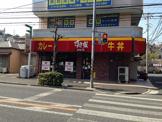 すき家 東六ツ川店
