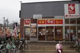 すき家 アクロスプラザ東神奈川店