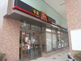 すき家「横浜羽衣町店」