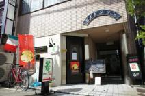 イタリア料理 庵(いおり)