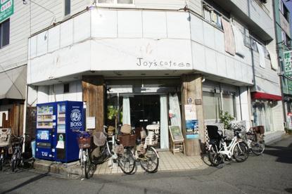 Joy's cafe(ジョイズカフェ)の画像1