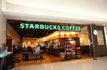 STARBUCKS COFFEE大阪空港店(スターバックスコーヒー)