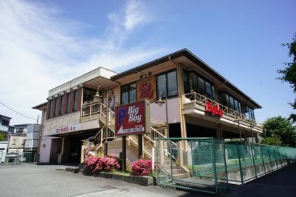 BigBoy蛍ヶ池店(ビッグボーイ)の画像1