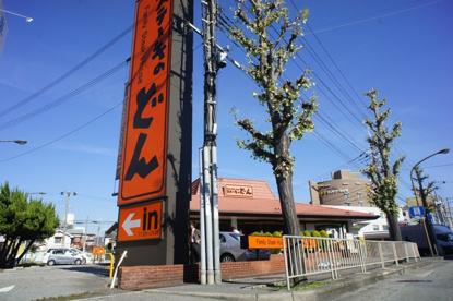 ステーキのどん大阪空港店の画像1