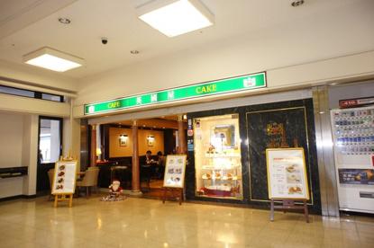 カフェ英國屋大阪国際空港の画像1