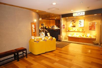かつくら大阪国際空港店(伊丹空港店)の画像2