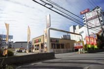 なか卯大阪空港前店
