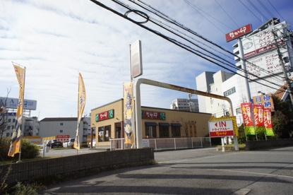 なか卯大阪空港前店の画像1