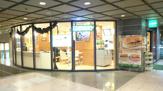 SUBWAY豊中駅前店(サブウェイ)