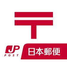 名古屋車道郵便局の画像1