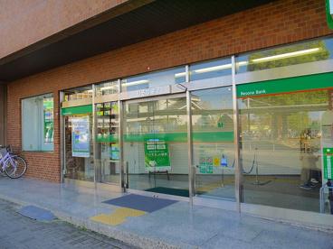 りそな銀行 天理支店の画像2