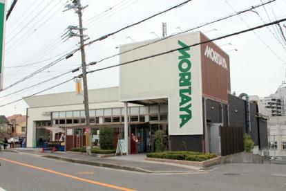 モリタ屋南平台店の画像1
