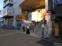 薬 マツモトキヨシ フォーレ四街道
