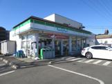 ファミリーマート東千葉二丁目店