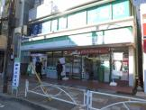 ファミリーマート四街道駅前店