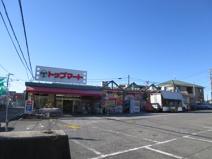 トップマート桜木町店