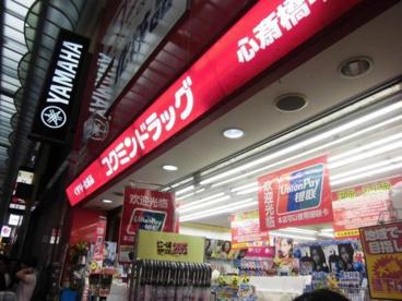 コクミン心斎橋中央店の画像1