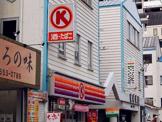 サークルK名古屋港店