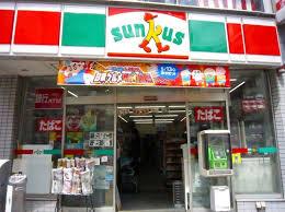 サンクス 世田谷観音店の画像1